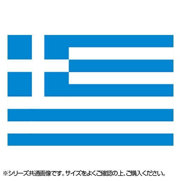 N国旗 スーパーセール 入荷予定 ギリシャ No.2 23008 W1350×H900mm