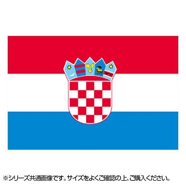 N国旗 クロアチア No.2 人気商品 W1350×H900mm ☆国内最安値に挑戦☆ 23016