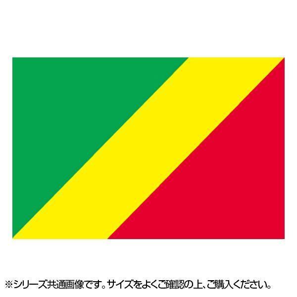 スーパーセール N国旗 コンゴ No.2 W1350×H900mm 在庫処分 23048