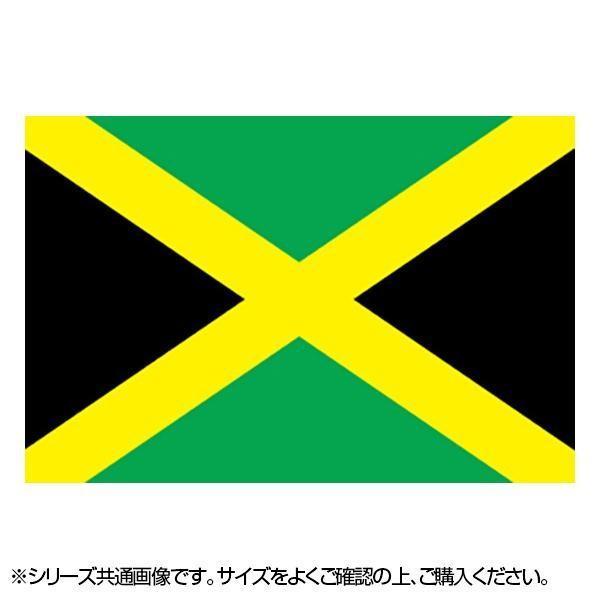 情熱セール 捧呈 N国旗 ジャマイカ No.2 W1350×H900mm 23096