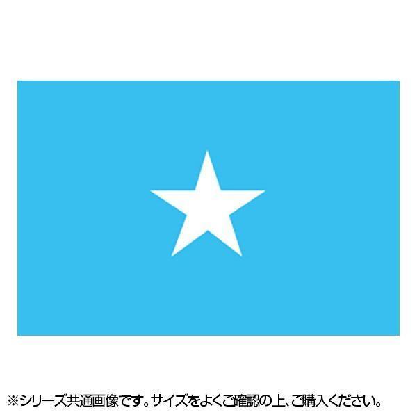 N国旗 ソマリア 百貨店 新品 No.2 W1350×H900mm 23176