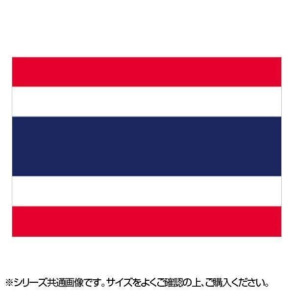 低価格 N国旗 タイ No.2 W1350×H900mm 23184 アウトレット