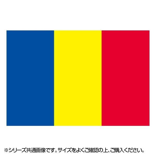 N国旗 チャド No.2 爆売りセール開催中 W1350×H900mm 23208 付与