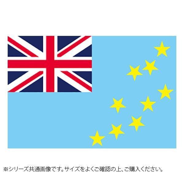 N国旗 ツバル 期間限定特別価格 大人気 No.2 23232 W1350×H900mm