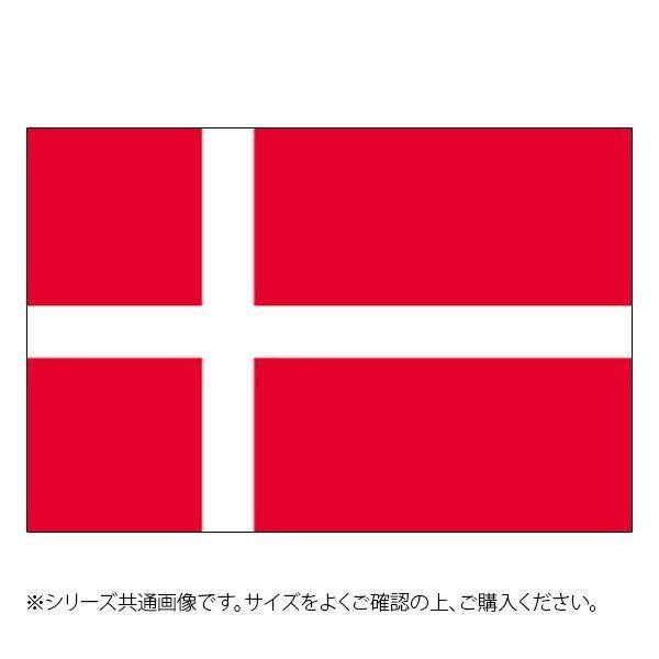 N国旗 ストア デンマーク No.2 W1350×H900mm 新色追加して再販 23236
