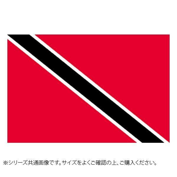 超特価 N国旗 トリニダードトバゴ No.2 23240 品質保証 W1350×H900mm