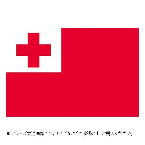 N国旗 [宅送] トンガ No.2 ☆正規品新品未使用品 W1350×H900mm 23252