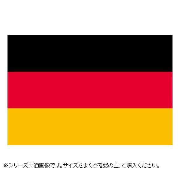 N国旗 25%OFF ドイツ No.2 W1350×H900mm 激安卸販売新品 23260