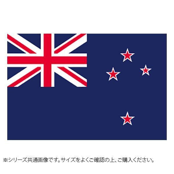 2020新作 N国旗 お得セット ニュージーランド No.2 23296 W1350×H900mm