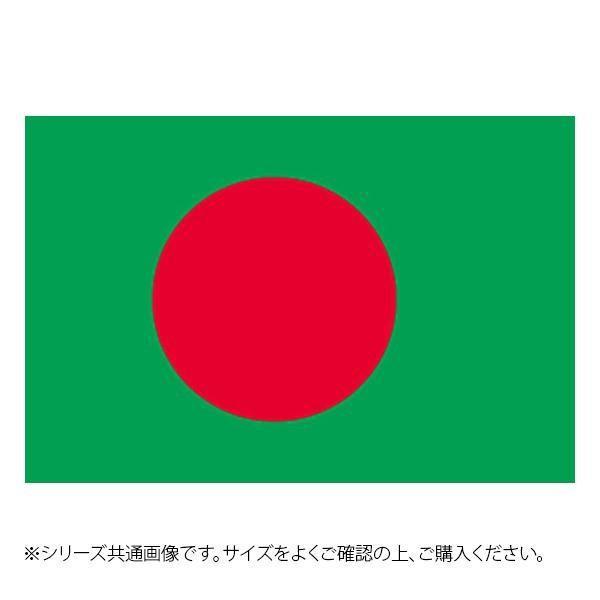 格安 価格でご提供いたします N国旗 メーカー直送 バングラデシュ No.2 23332 W1350×H900mm