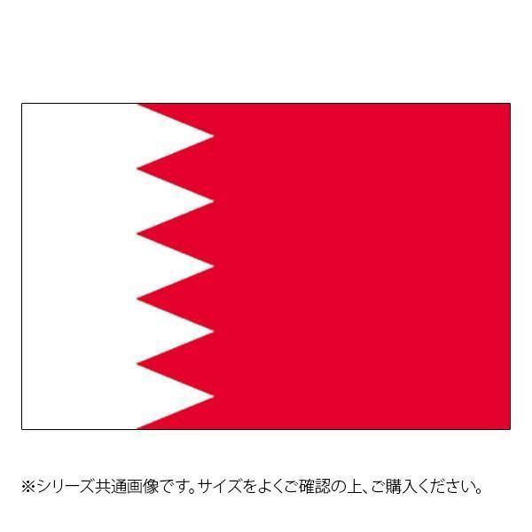 人気の製品 N国旗 バーレーン No.2 W1350×H900mm 公式ショップ 23336