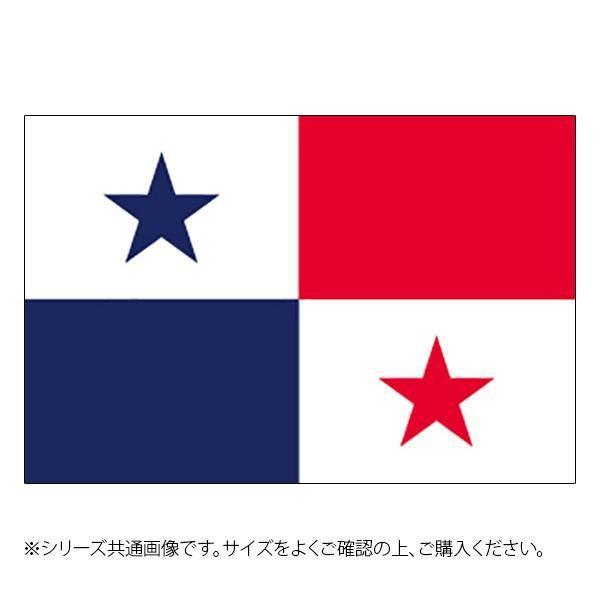 期間限定お試し価格 N国旗 パナマ No.2 ラッピング無料 23344 W1350×H900mm