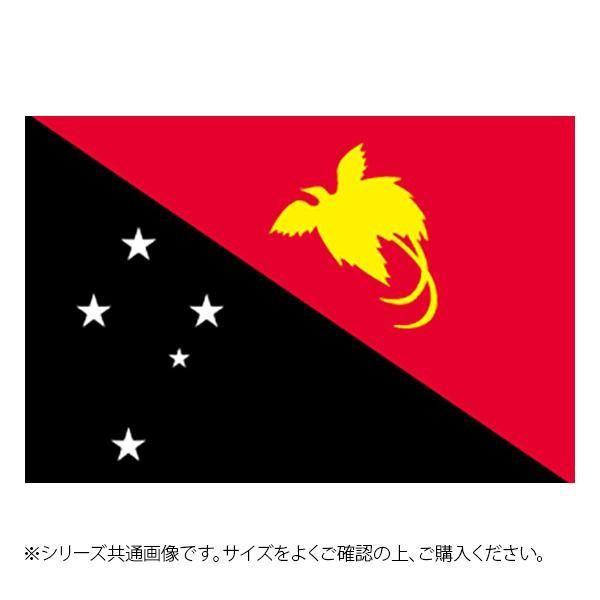 N国旗 パプアニューギニア No.2 23348 W1350×H900mm 直営限定アウトレット お買い得品