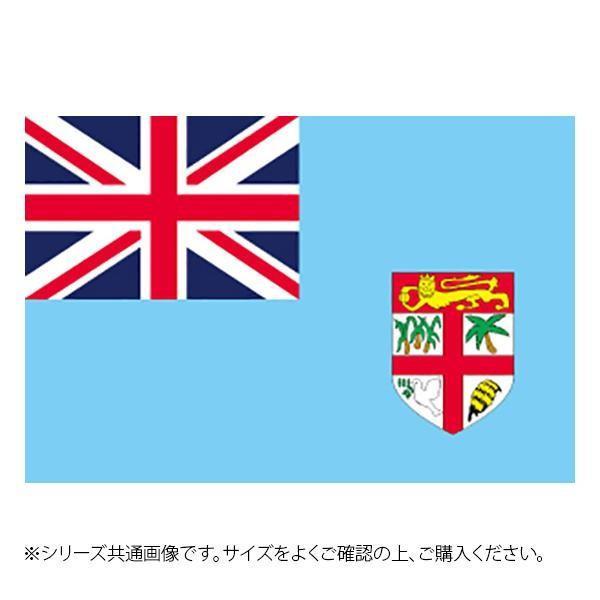N国旗 フィジー諸島 No.2 商店 日本未発売 23364 W1350×H900mm