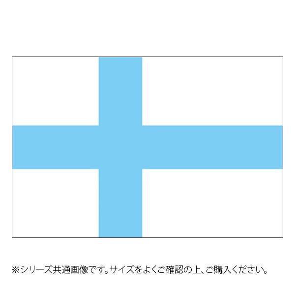 N国旗 品質検査済 フィンランド No.2 23372 W1350×H900mm 全国一律送料無料