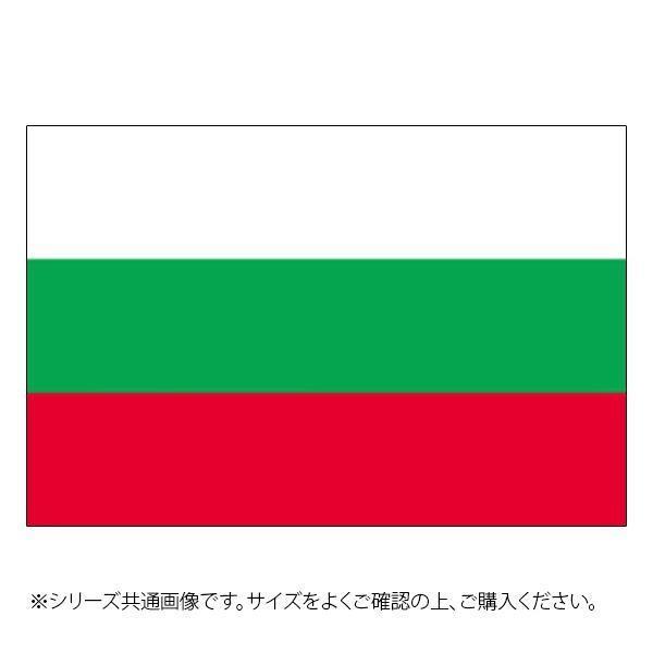 N国旗 アイテム勢ぞろい ブルガリア No.2 23388 W1350×H900mm ☆送料無料☆ 当日発送可能