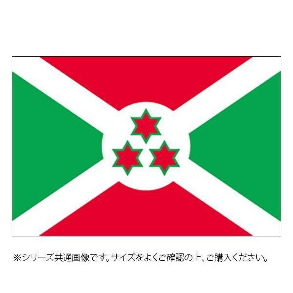 2020春夏新作 N国旗 ブルンジ No.2 使い勝手の良い 23396 W1350×H900mm