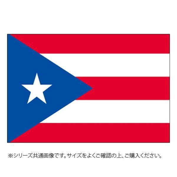 N国旗 プエルトリコ 商品追加値下げ在庫復活 No.2 人気海外一番 23404 W1350×H900mm