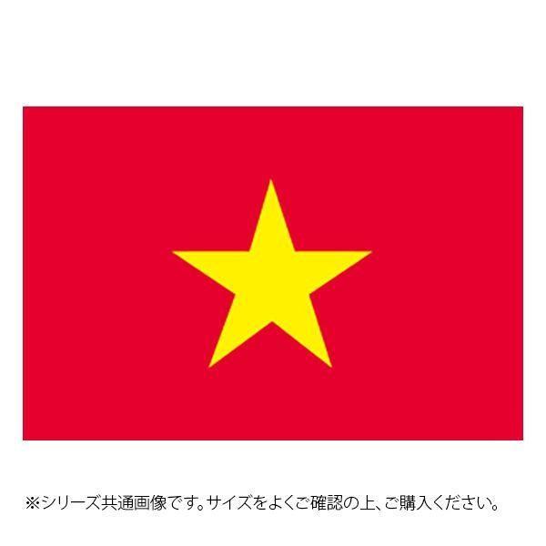 期間限定送料無料 N国旗 ご予約品 ベトナム No.2 23408 W1350×H900mm