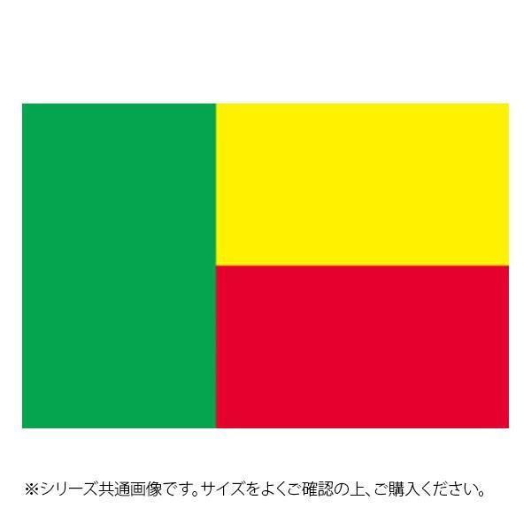 N国旗 マート ベナン No.2 クリアランスsale!期間限定! W1350×H900mm 23412