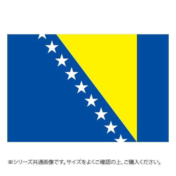 N国旗 ボスニアヘルツェゴビナ No.2 毎日がバーゲンセール 23440 W1350×H900mm 税込