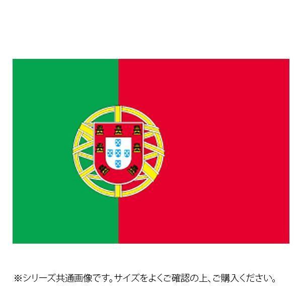 N国旗 ポルトガル 定番の人気シリーズPOINT(ポイント)入荷 No.2 送料無料 一部地域を除く 23452 W1350×H900mm