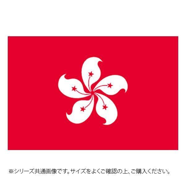 N国旗 香港 No.2 23460 SEAL限定商品 春の新作続々 W1350×H900mm