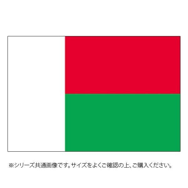 N国旗 マダガスカル No.2 正規認証品!新規格 23468 直営限定アウトレット W1350×H900mm