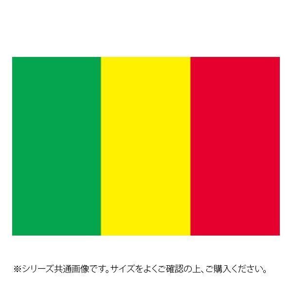 N国旗 マリ No.2 高価値 W1350×H900mm 23476 2020春夏新作
