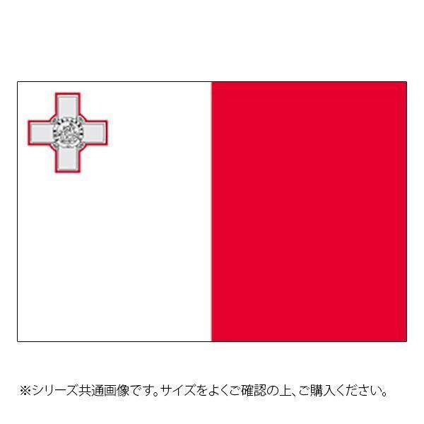 定価の67%OFF N国旗 人気商品 マルタ No.2 23480 W1350×H900mm