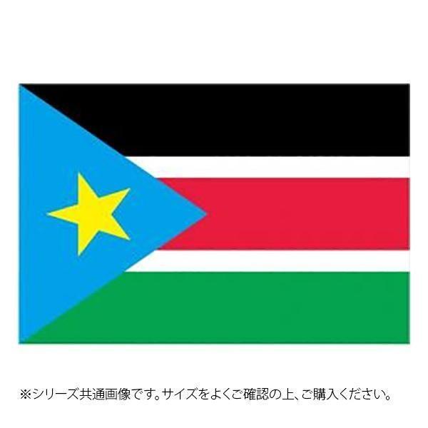 ブランド品 推奨 N国旗 南スーダン No.2 23500 W1350×H900mm