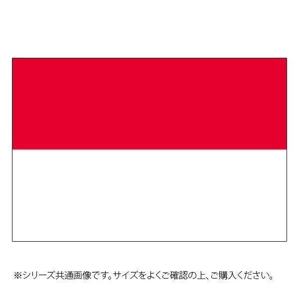 品質検査済 N国旗 モナコ 世界の人気ブランド No.2 23516 W1350×H900mm