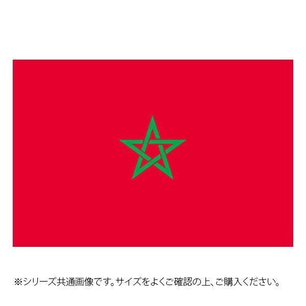 N国旗 モロッコ 激安通販専門店 No.2 別倉庫からの配送 W1350×H900mm 23528