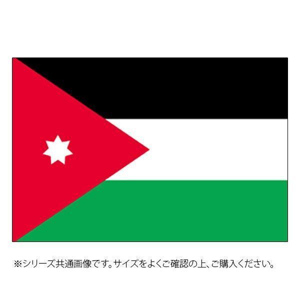N国旗 ヨルダン No.2 23548 上等 W1350×H900mm メーカー公式ショップ