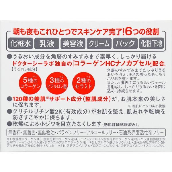 きなり サプリメント 120粒 さくらの森 中性脂肪 成分|ikesma|02