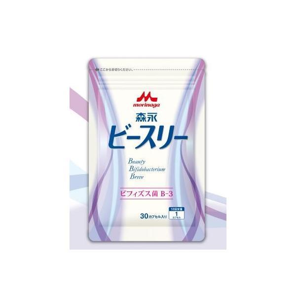 特別なビフィズス菌 森永ビースリー B-3 30日分|ikesma