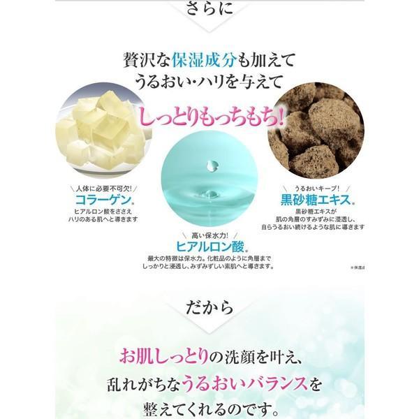 どろあわわ 洗顔a どろ豆乳石鹸 110g|ikesma|04