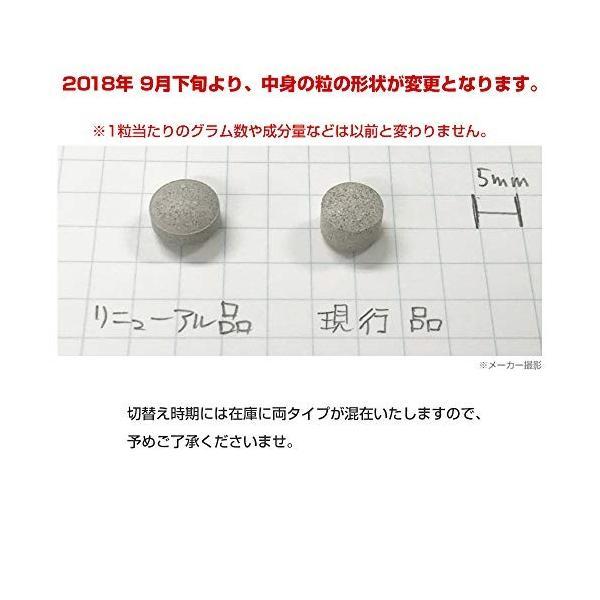 しじみ サプリ オルニチン カルサイト 焼成 貝殻 津軽しじみ伝説 240粒|ikesma|03
