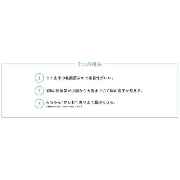 新ビオフェルミンS錠 540錠 ビオフェルミン製薬 大正製薬 ikesma 05