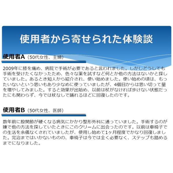 キダデラックス 200g エミューオイル 野口医学研究所|ikesma|07