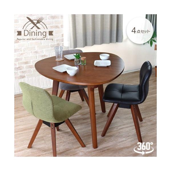 ダイニングテーブルセット 4点 三角形 3人用 回転椅子 アンティーク風 北欧風 カフェ風|ikikagu