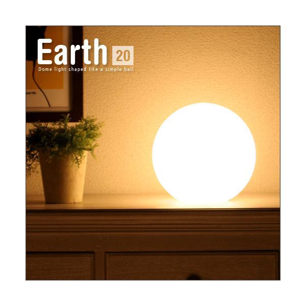 ボール型 ランプ 20cm LED電球対応 間接照明 ボールランプ ルームランプ テーブルランプ かわいい