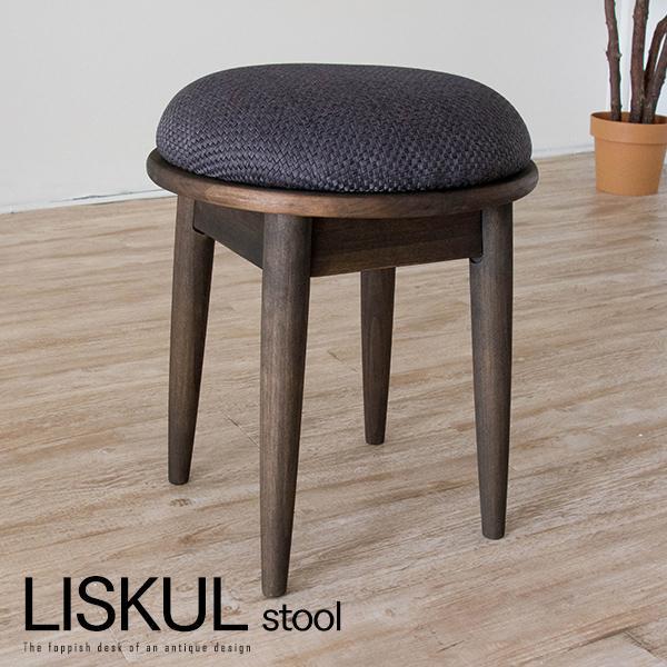 アンティークスツール 木製 無垢材 リスカル|ikikagu