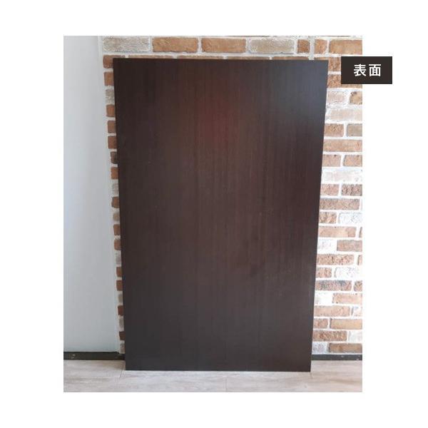こたつ天板 150cm 長方形 木製 セレーノ|ikikagu|02