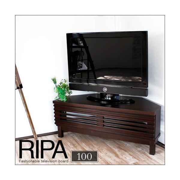 アウトレット コーナーテレビ台 100cm リーパ|ikikagu