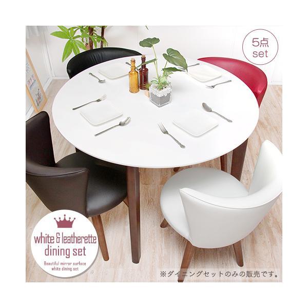 円形 ダイニングテーブルセット 5点 丸テーブル ホワイト 白 回転式チェア 回転椅子 北欧風 モダン おしゃれ gkw