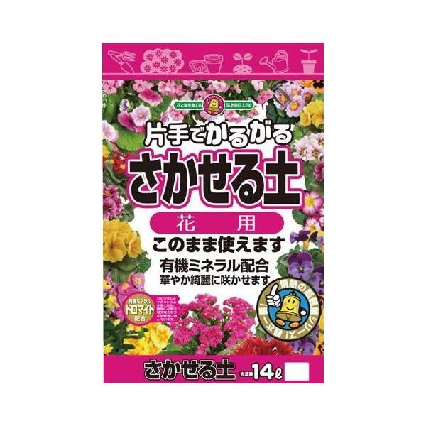 送料無料 SUNBELLEX(サンベルックス) 片手でかるがる さかせる土 花用 14L×6袋セット[代引き不可]