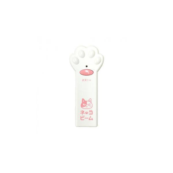 送料無料 東心 日本製 猫用玩具 ネコビーム(レーザーポインター) CLP-3000