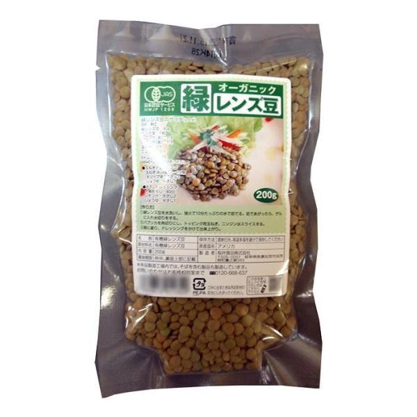 送料無料 桜井食品 オーガニック 緑レンズ豆 200g×12個[代引き不可]