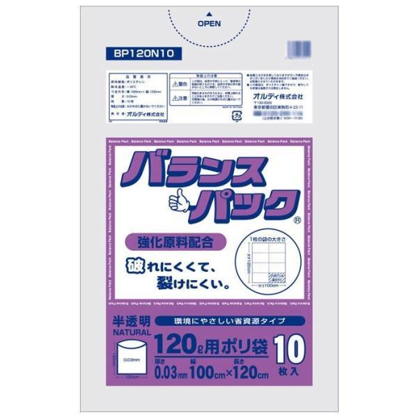 送料無料 オルディ バランスパック120L 半透明10P×30冊 20020102[代引き不可]